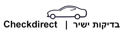 מכון בדיקת רכב – Checkdirect